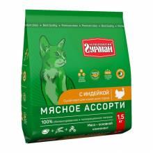 Четвероногий гурман сухой корм Мясное ассорти для кошек с индейкой - 400 г (1,5 кг)