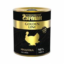 Четвероногий Гурман Голден лайн индейка натуральная в желе для собак 340 г х 12 кг