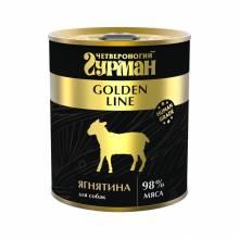 Четвероногий Гурман Golden line влажный корм ягнятина натуральная в желе для собак - 340 г х 12 шт