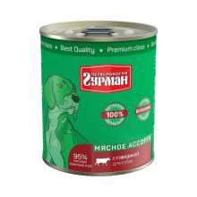 Четвероногий Гурман Мясное ассорти консервированный корм для собак с говядиной - 340 г х 12 шт
