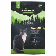 Chicopee HNL Cat No Grain сухой беззерновой корм для кошек с чувствительным пищеварением 1,5 кг (8 кг)