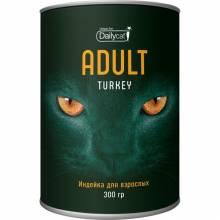 Сухой корм Dailycat Unique line Adult для взрослых кошек с индейкой - 300 г