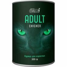 Сухой корм Dailycat Unique line Adult для взрослых кошек с курицей - 300 г