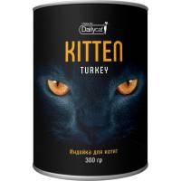 Сухой корм Dailycat Unique line Kitten для котят с индейкой - 300 г
