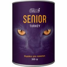 Сухой корм Dailycat Unique line Senior для пожилых кошек с индейкой - 300 г