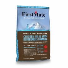 FirstMate Chicken Meal With Blueberries сухой беззерновой корм для взрослых собак всех пород с курицей и голубикой 2,3 кг (6,6 кг, 13 кг, 20 кг)