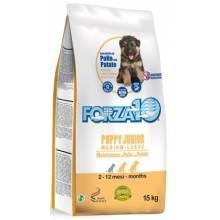 Forza10 Maintenance из рыбы для щенков средних /крупных пород (с 2,5 мес ), также для сук в период беременности и лактации из курицы с картофелем 2 кг (15 кг)