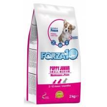 Forza10 Maintenance из рыбы для щенков мелких/средних пород (с 2,5 мес ), также для сук в период беременности и лактации - 2 кг