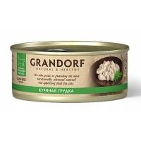 Grandorf chicken In Broth влажный корм для кошек, куриная грудка - 70 г
