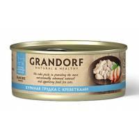 Grandorf chicken With Prawn In Broth влажный корм для кошек, куриная грудка с креветками - 70 г