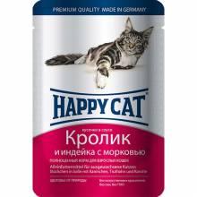 Happy Cat кусочки в соусе кролик и индейка с морковью паучи для взрослых кошек - 100 г х 22 шт