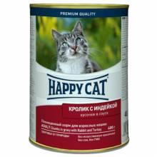 Консервы Happy Cat с кроликом и индейкой для взрослых кошек - 400 г х 24 шт