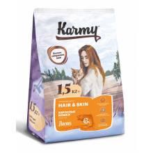 Karmy Cat Hair & Skin корм для взрослых кошек, поддерживающий здоровье кожи и шерсти, лосось 400 гр (1,5 кг) (10 кг)
