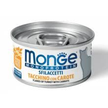 Консервы Monge Cat Monoprotein для взрослых кошек с индейкой и морковью - 80 г х 24 шт.