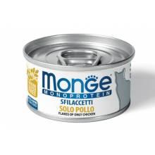 Консервы Monge Cat Monoprotein для взрослых кошек с курицей - 80 гр х 24 шт.