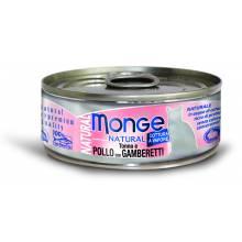 Monge Cat Natural консервы для кошек тунец с курицей и креветками - 80 гр х 24 шт.