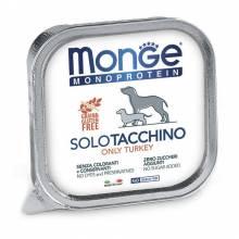 Monge Dog Monoproteico Solo паштет для собак из индейки 150 гр х 24 шт.