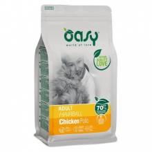 Oasy Dry Cat Adult Hairball сухой корм для взрослых кошек сухой корм для выведения шерсти с курицей - 300 гр (1,5 кг)