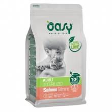 Oasy Dry Cat Adult Sterilized сухой корм для взрослых стерилизованных кошек с лососем - 300 гр (7,5 кг)