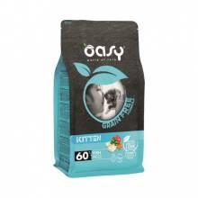 Oasy Dry Cat Grain Free сухой беззерновой корм для котят и беременных и кормящих кошек с рыбой - 300 гр (1,5 кг) (7,5 кг)