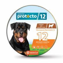 Neoterica Protecto ошейник от клещей и блох для кошек и собак крупных пород, 75 см, 2 ошейника