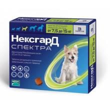 Фронтлайн НексгарД Спектра таблетки жевательные для собак весом от 7,5 до 15 кг