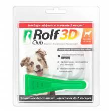 Rolf Club 3D капли для собак 10-20 кг от клещей, блох, вшей, власоедов 1,5 мл