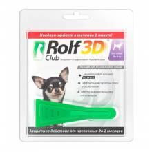 Rolf Club 3D капли для собак до 4 кг от клещей, блох, вшей, власоедов 0,5 мл