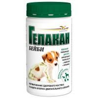 Гелакан Бейби пищевая добавка для щенков - 500 г