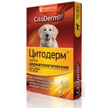 CitoDerm Капли дерматологические для собак 10-30 кг 4 пипетки по 3 мл