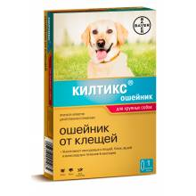 Bayer Килтикс ошейник для крупных собак 66 см