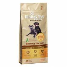 Planet Pet Chicken & Rice For Junior Large Breed Dogs сухой корм для щенков крупных пород с курицей и рисом 15 кг