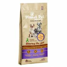 Planet Pet Lamb & Rice For Sensitive Dogs сухой корм для собак с чувствительным пищеварением с ягненком и рисом 3 кг (15 кг)